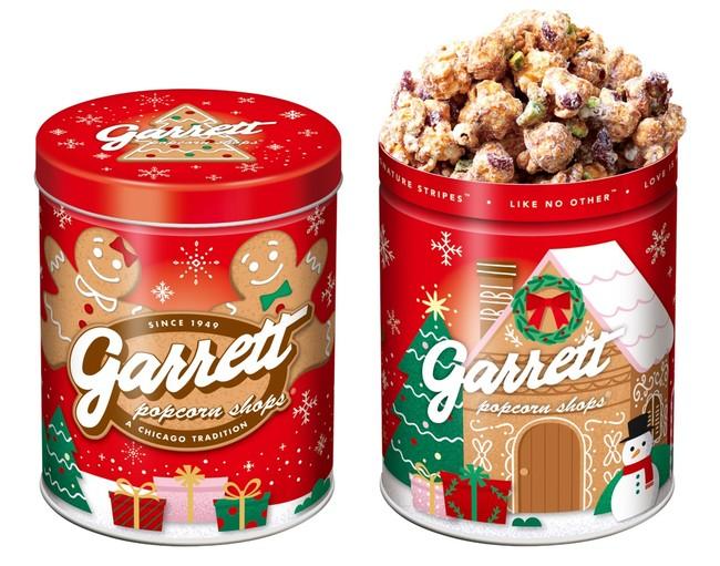 画像3: クリスマスを華やかに彩る限定デザイン缶セレクションが登場! 3種のレシピをいちどに味わえる、みんなで楽しむホームパーティーにぴったりなアソート缶も。