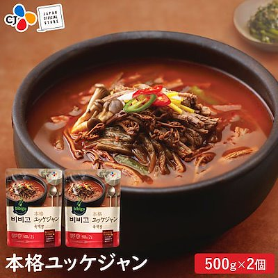 画像: [Qoo10] ビビゴ : (ネコポス送料無料)(本場韓国の味!!)... : 食品