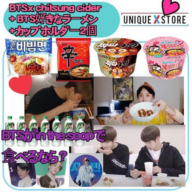 画像: [Qoo10] **BTS好きな韓国ラーメン4種セット+ BTS サイダー BTSがin the soopで食べるなら