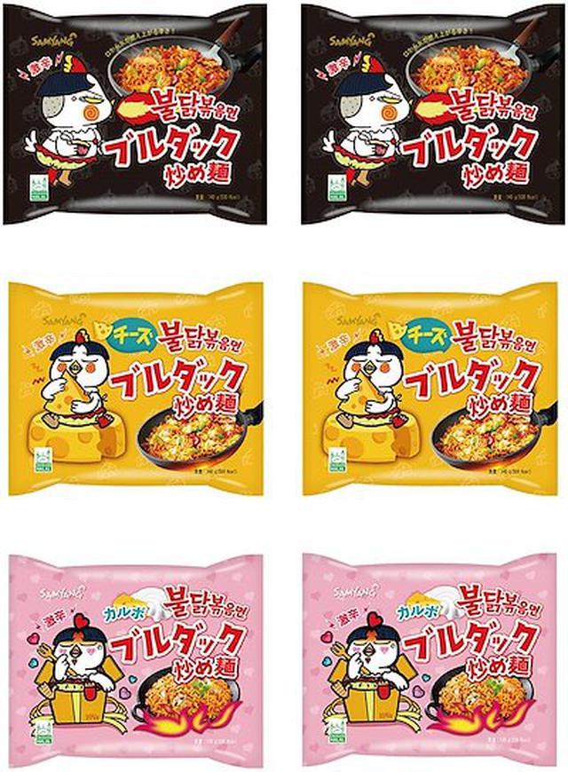 画像: [Qoo10] 【三養】ブルダックシリーズ 6個セット ブルダック2 チーズ2 カルボ2【韓国食品】
