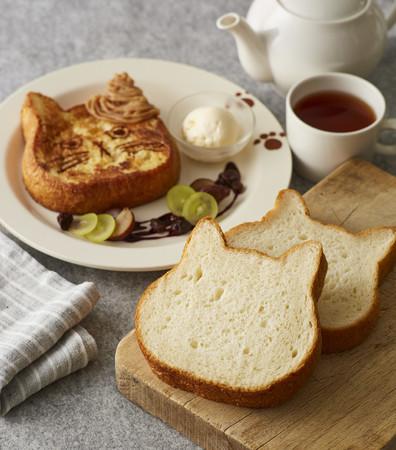 画像2: 表参道限定スイーツ!<ねこねこ食パンのフレンチトースト モンブランバニラ>