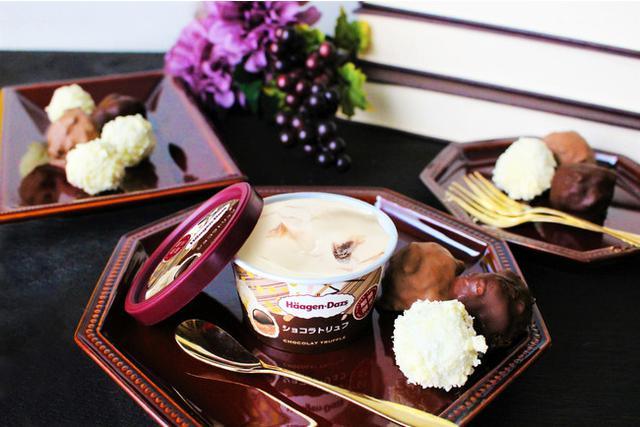 """画像: 人気の""""トリュフ""""を3種のチョコレートで表現した贅沢な味わい…"""