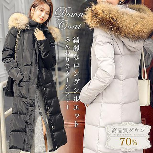 画像: [Qoo10] 即納 自社生産 高品質高評価短納期超ロン... : レディース服