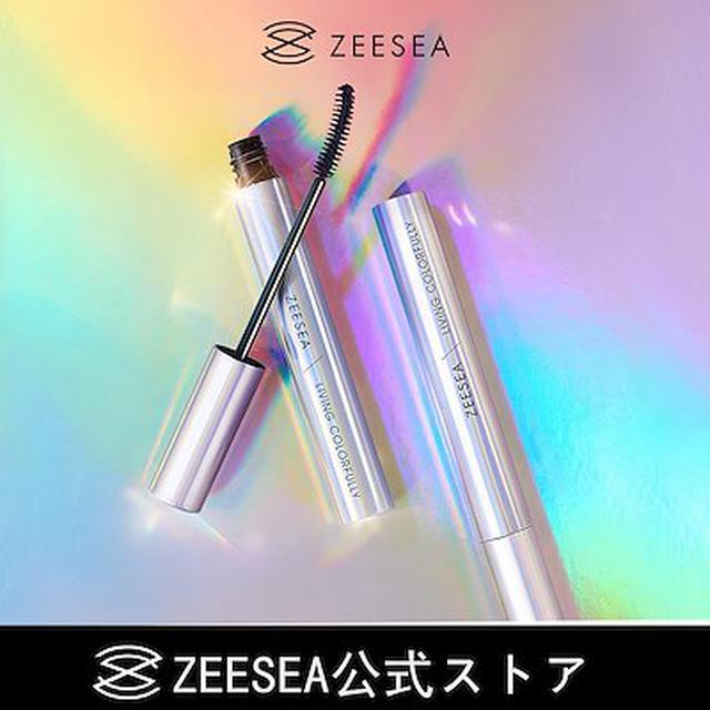 画像: [Qoo10] ZEESEA : 「ZEESEAズーシー公式ストア」ダイヤ... : ポイントメイク