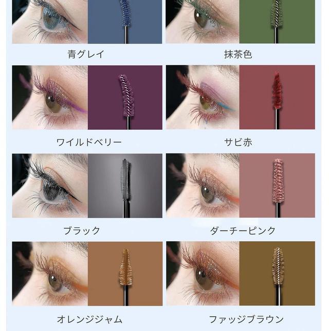 画像4: ZEESEA(ズーシー)ダイヤモンドシリーズ カラーマスカラ