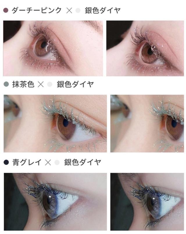 画像2: ZEESEA(ズーシー)ダイヤモンドシリーズ カラーマスカラ