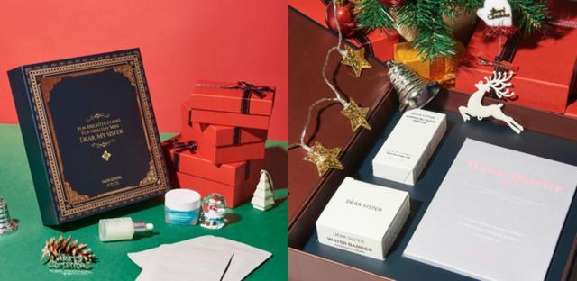 画像1: 韓国発 敏感肌専門スキンケアブランド 「DEAR SISTER」初のクリスマス限定BOX「DEAR ME HOLIDAY BOX」登場!