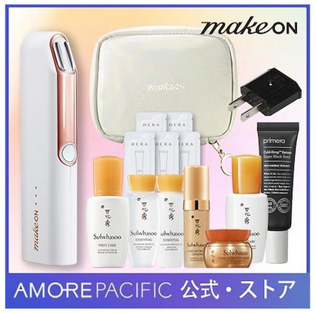 画像: 美顔器 「makeON」 bit.ly