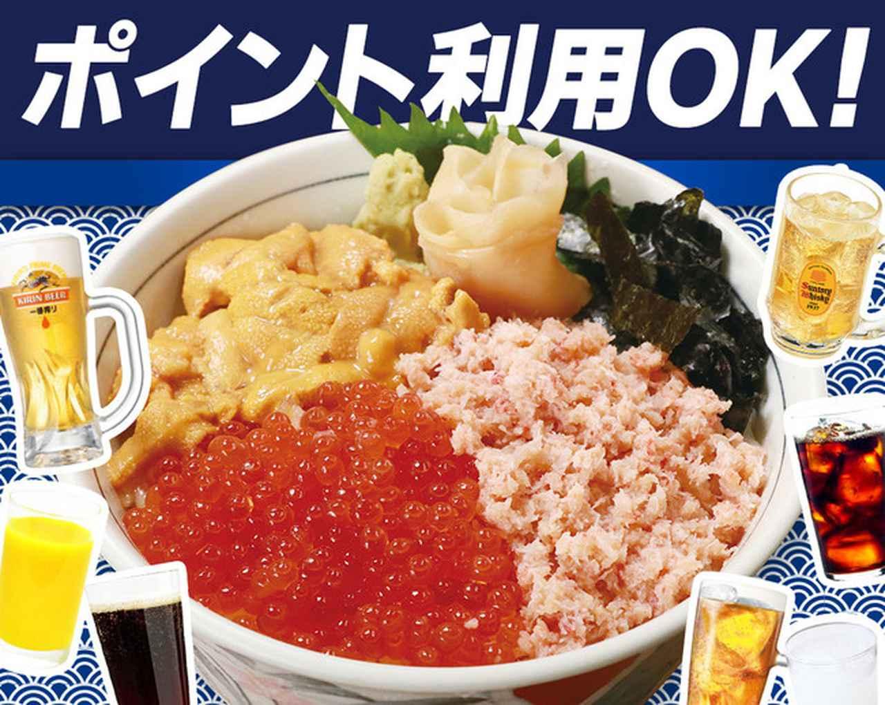 画像1: 【おススメ】年末年始に食べたい贅沢「海鮮」グルメ