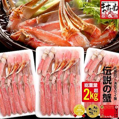 画像: [Qoo10] 14940円が【最安値に挑戦セール】極上... : 食品