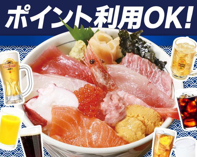 画像2: 【おススメ】年末年始に食べたい贅沢「海鮮」グルメ