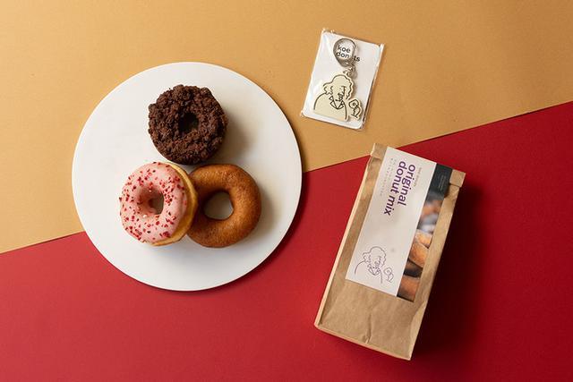 画像3: 数量限定で販売開始!「koe donuts」初の福袋!家族でシェアできるドーナツチケットがセット