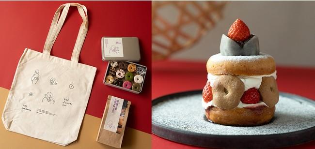 画像1: 数量限定で販売開始!「koe donuts」初の福袋!家族でシェアできるドーナツチケットがセット
