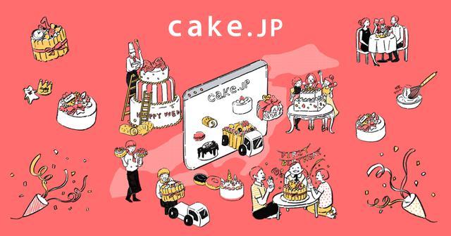 画像: MACAPRESSO(東京都) | ケーキ通販 Cake.jp