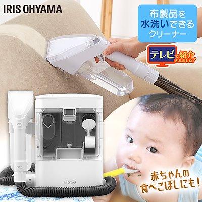 画像: [Qoo10] アイリスオーヤマ : リンサークリーナー RNS-300 クリ... : 日用品雑貨