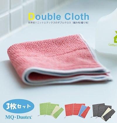 画像: [Qoo10] 掃除 雑巾 3枚セット 通販 マイクロフ... : 日用品雑貨