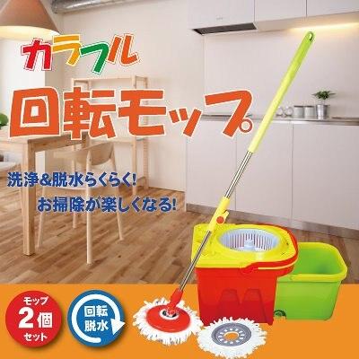 画像: [Qoo10] TVショッピングで大人気のお掃除グッズが... : 日用品雑貨