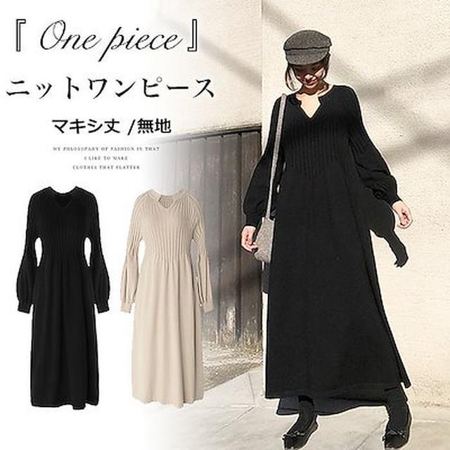 画像: [Qoo10] 新色追加!!限定SALE!! かわいいと... : レディース服