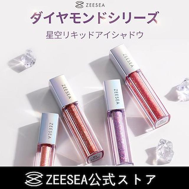 画像: [Qoo10] ZEESEA : 新色追加「ZEESEA公式ストア」ダイヤ... : ポイントメイク