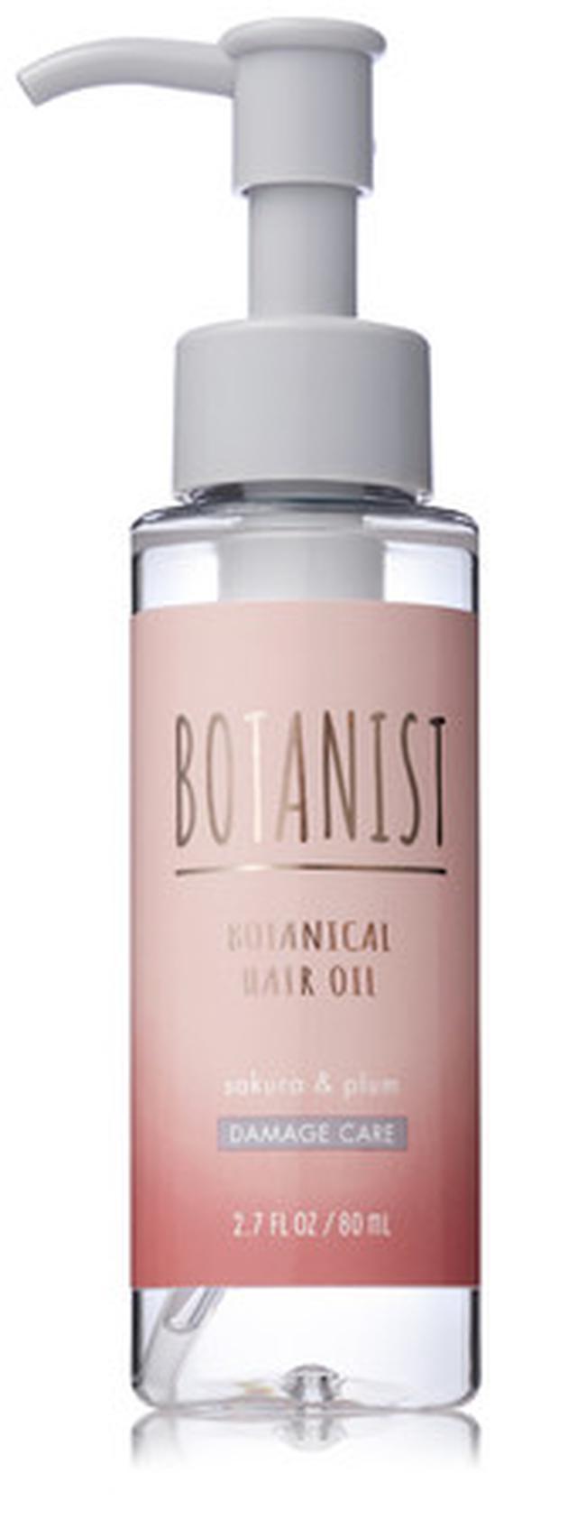画像5: 春の夢を、咲かせる。サクラ香るBOTANIST ボタニカルスプリングシリーズ12 月24 日発売