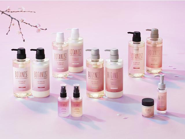 画像1: 春の夢を、咲かせる。サクラ香るBOTANIST ボタニカルスプリングシリーズ12 月24 日発売