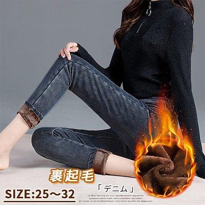 画像: [Qoo10] 韓国ファッションパンツ