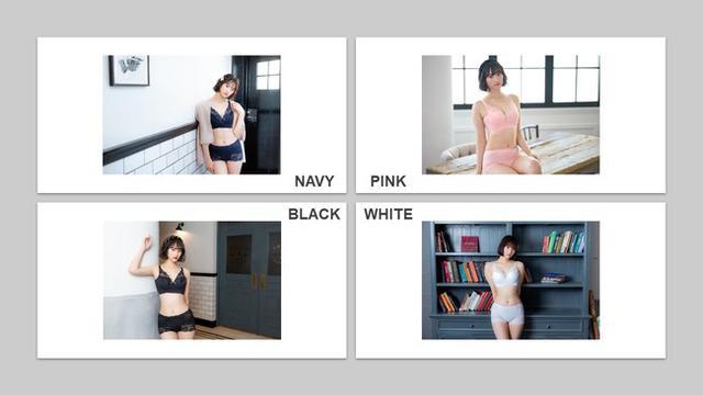 画像3: ⼤⼈気バストアップ専⾨店p-Grandiによる下着ブランド「BelletiaParis」の新ブランドイメージモデルとして『そよん』さんを起⽤!