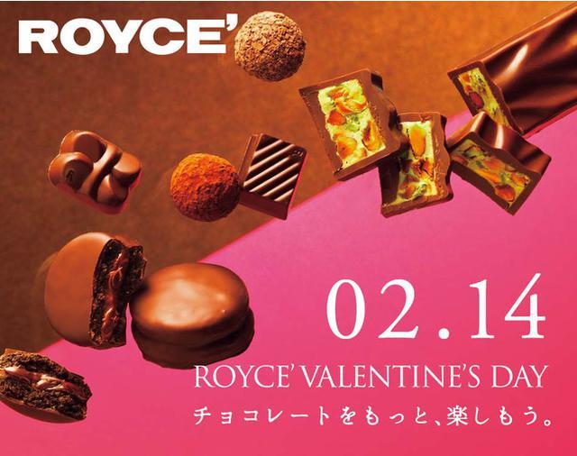 画像: ピスタチオづくし!ピスターシュショコラなど、バレンタインデー限定商品が販売スタート!