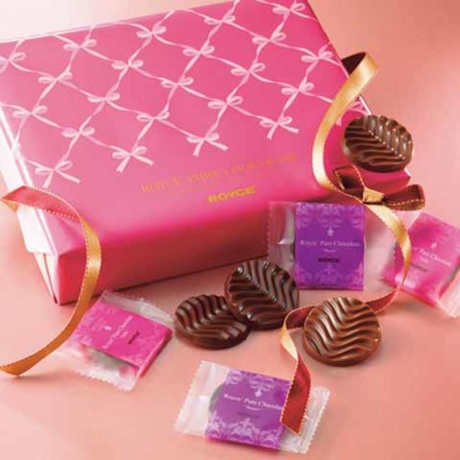 画像1: ピュアチョコレート[スイート&ミルク]【新登場】【期間・数量限定】