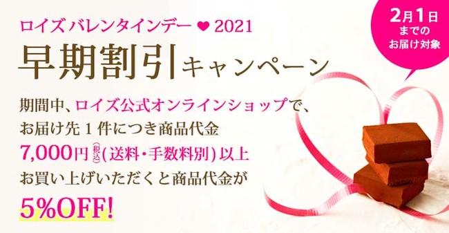 画像2: ピュアチョコレート[スイート&ミルク]【新登場】【期間・数量限定】