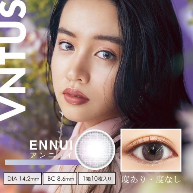 画像2: Koki,がイメージモデルを務める瞳をメイクするカラコン「VNTUS(ヴァニタス)」より新色発売!