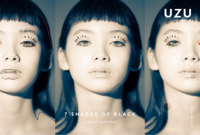 画像1: 『あなたが UZUと一緒に創りたいアイライナーは?』
