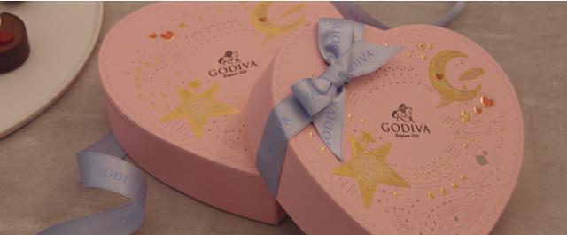画像5: 箱を開けたらチョコレートの宇宙が広がる!