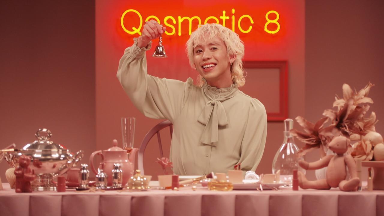 画像1: メイクアップショー番組「Qosmetic 8」がABEMAでスタート