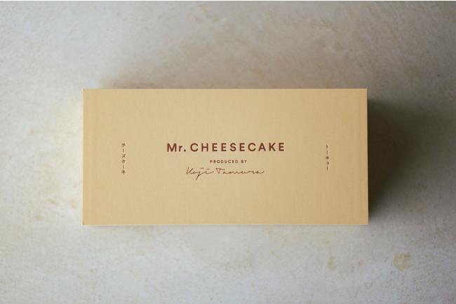 画像: ◆限定Boxについて 「Mr. CHEESECAKE Camel praliné citron」は白茶色のバレンタイン限定Boxでお届け。