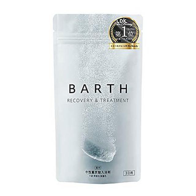 画像: [Qoo10] BARTH バース 中性 重炭酸 : 日用品雑貨
