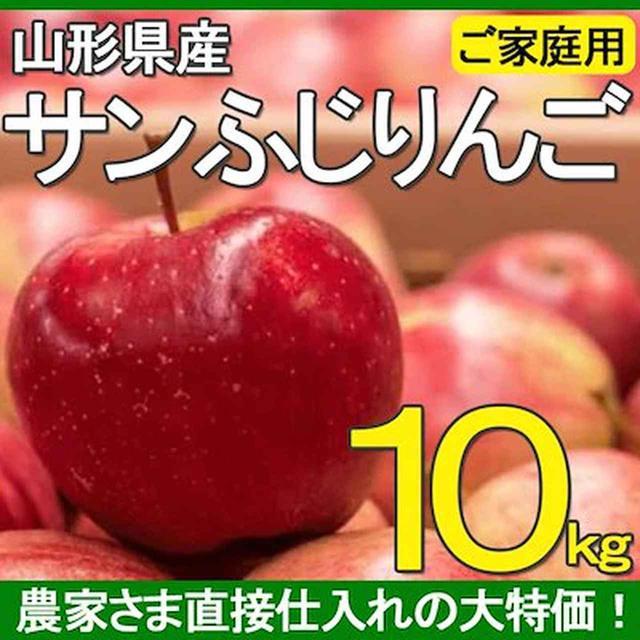 画像: りんご