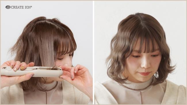画像3: 大人気ヘアメイクアーティスト土田瑠美さんが、こなれヘアアレンジ専用アイロンをプロデュース
