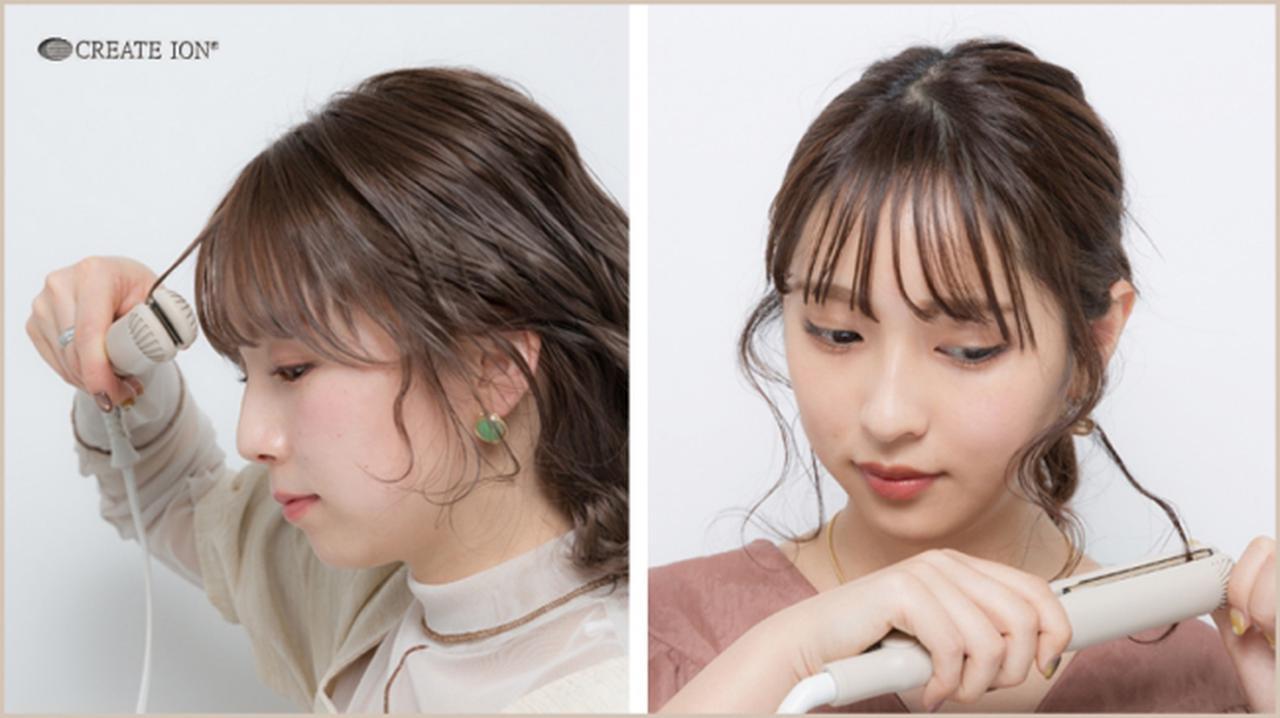 画像4: 大人気ヘアメイクアーティスト土田瑠美さんが、こなれヘアアレンジ専用アイロンをプロデュース