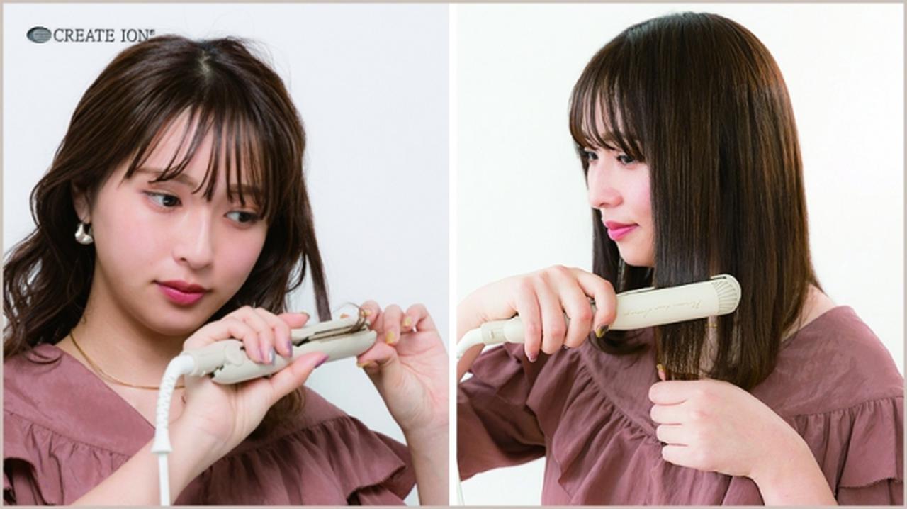 画像5: 大人気ヘアメイクアーティスト土田瑠美さんが、こなれヘアアレンジ専用アイロンをプロデュース