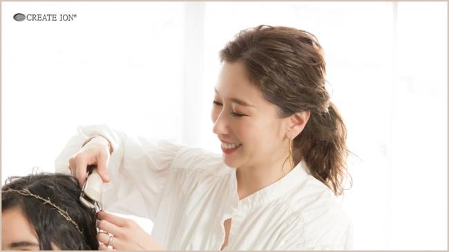 画像9: 大人気ヘアメイクアーティスト土田瑠美さんが、こなれヘアアレンジ専用アイロンをプロデュース