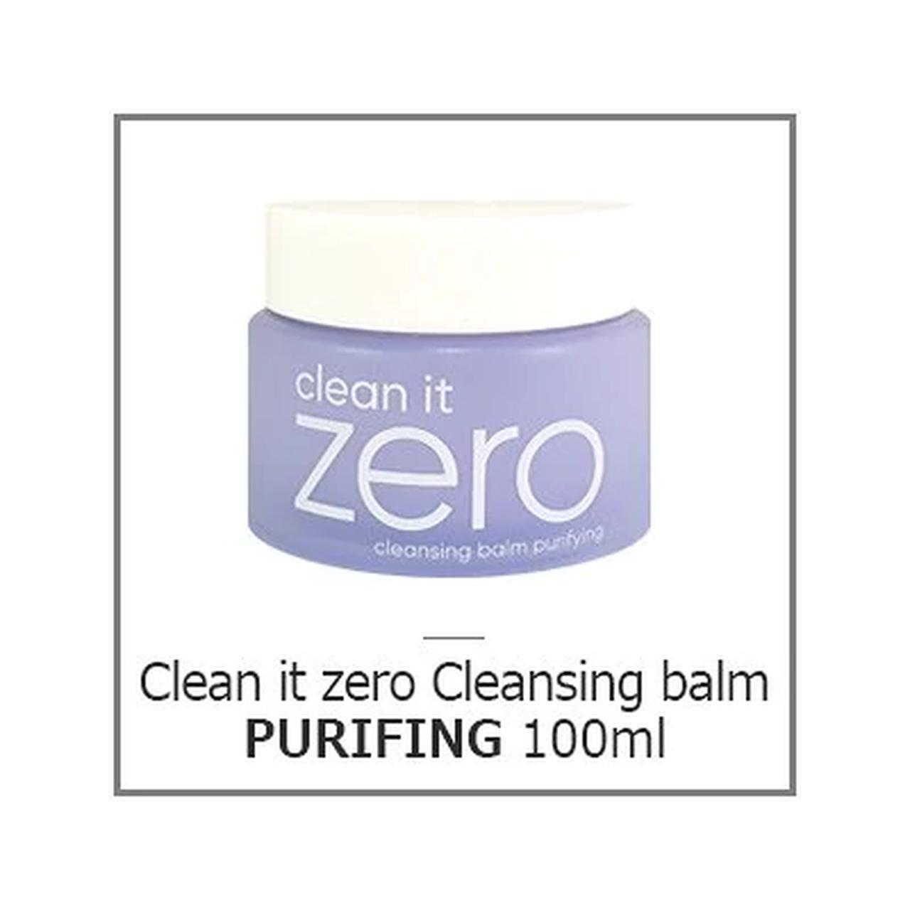 画像4: 【BANILA CO】clean it zero cleanshing balm(クリーンイットゼロクレンジングバーム)