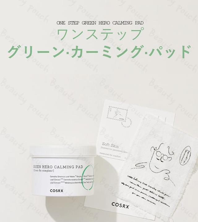 画像4: 【COSRX】ONE STEP PAD(ワンステップパッド)