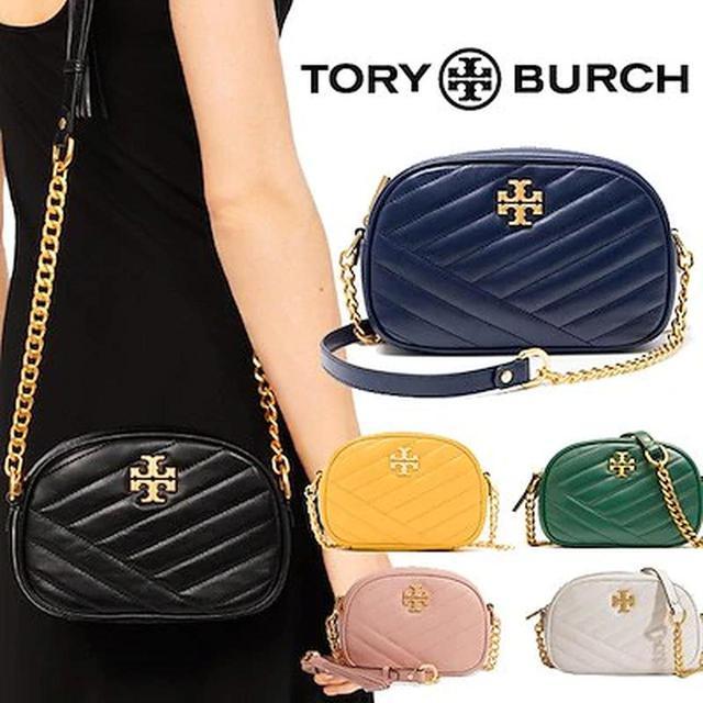 画像3: TORYBURCH(トリーバーチ) 「KIRA CHEVRON SMALL CAMERA BAG」