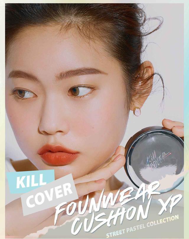 画像2: CLIO(クリオ)/KILL COVER ライン