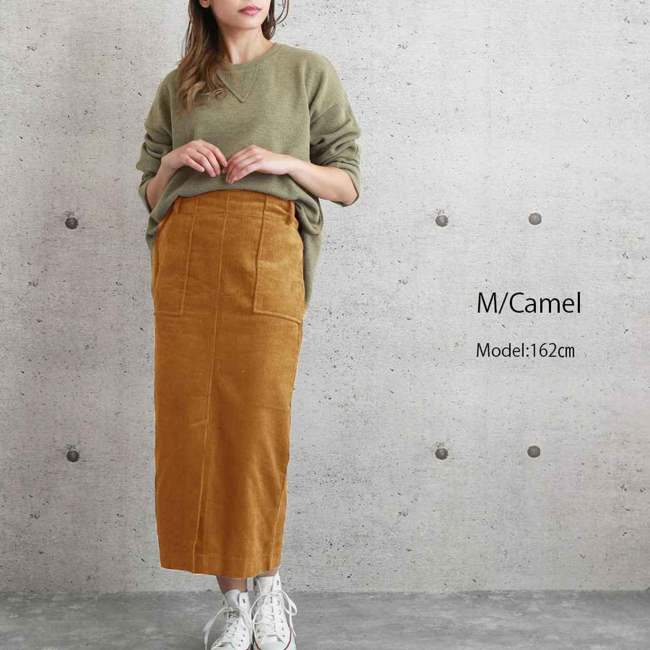 画像1: コーデュロイロングタイトスカート