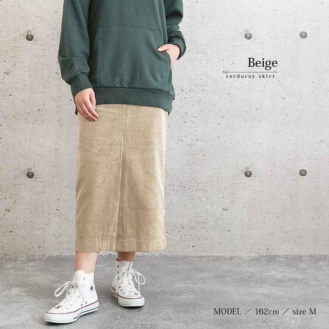 画像2: コーデュロイロングタイトスカート