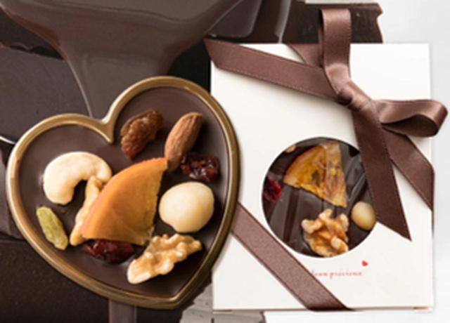 画像: マンディアンチョコレート