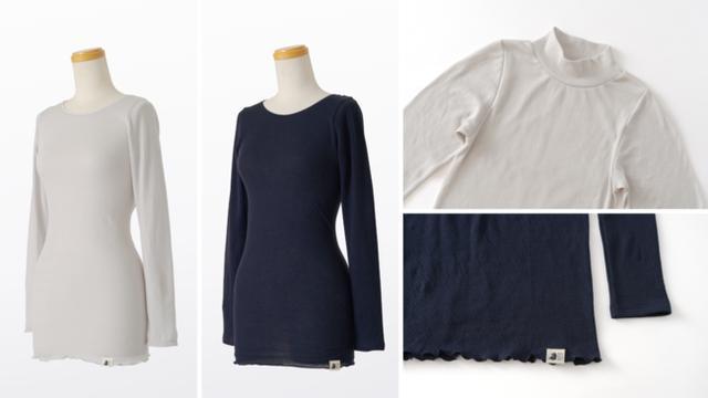 画像9: 基礎化粧品のような優しさがコンセプトの日本製肌着ブランド「HAKURO」