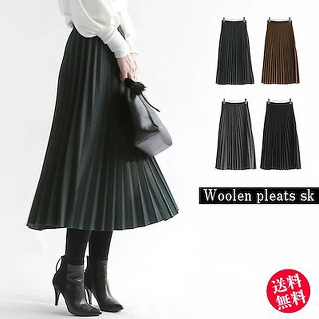 画像: [Qoo10] ウールプリーツスカート